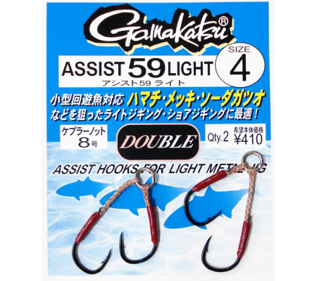 GAMAKATSU ASSIST 59 LIGHT #4