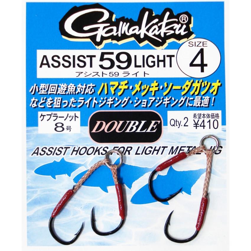 GAMAKATSU ASSIST 59 LIGHT #4