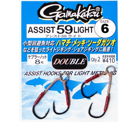 GAMAKATSU ASSIST 59 LIGHT #6