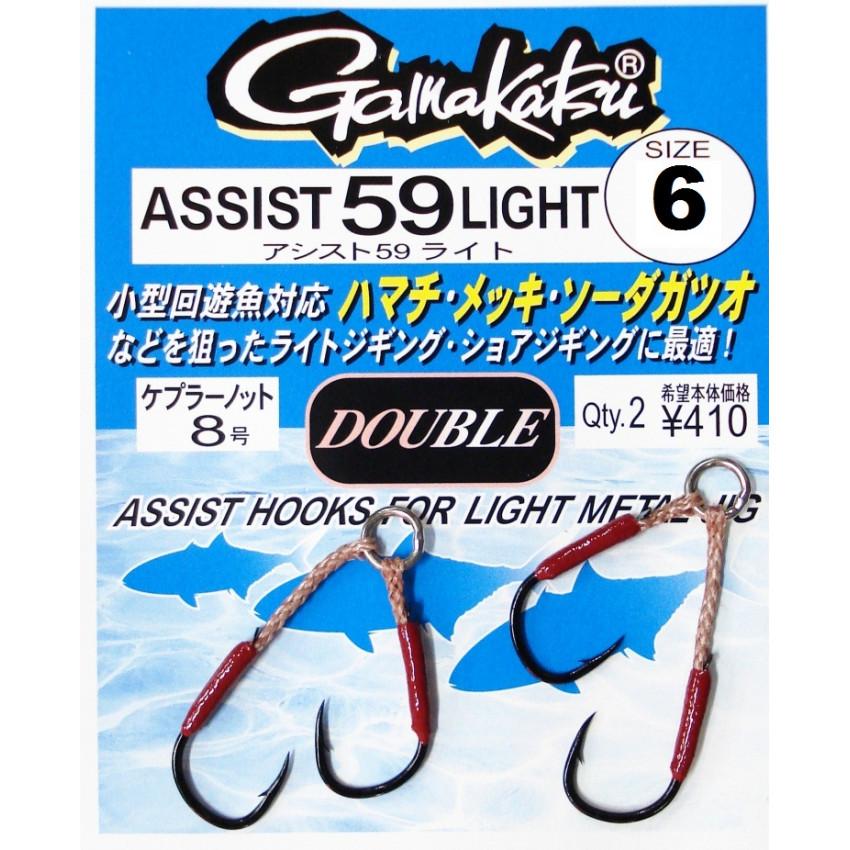 GAMAKATSU ASSIST 59 LIGHT #6