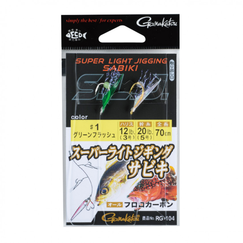 Gamakatsu super light jigging sabiki #1