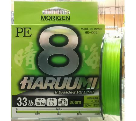 MORIGEN HARUUMI 8 BRAIDED LINE PE1.5(33LB)
