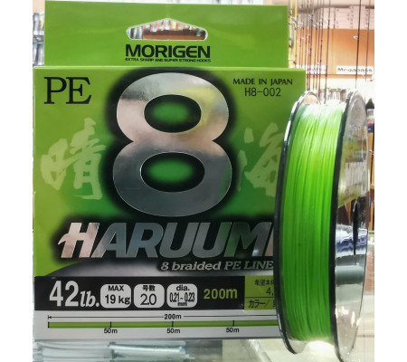 MORIGEN HARUUMI 8 BRAIDED LINE PE2.0(42LB)
