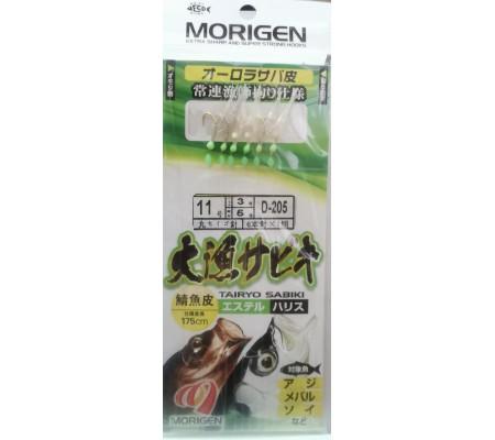 MORIGEN TAIRYO SABIKI #11