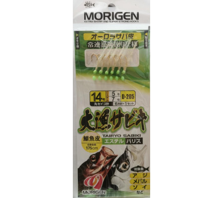 MORIGEN TAIRYO SABIKI #14