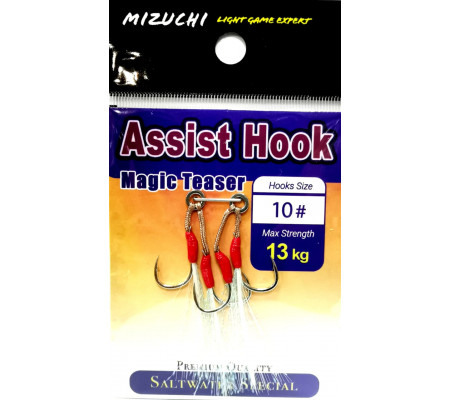 MIZUCHI MAGIC TEASER ASSIST HOOK #10