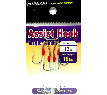 MIZUCHI MAGIC TEASER ASSIST HOOK #12