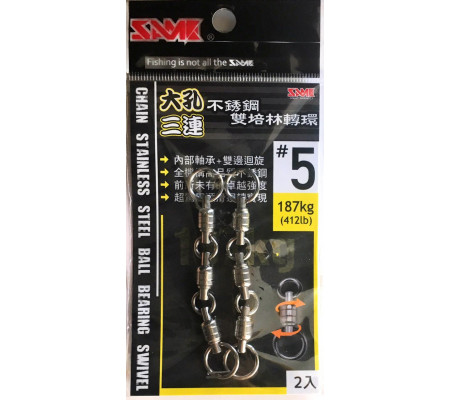 SAME CHAIN STAINLESS STEEL BALL BEARING SWIVEL #5