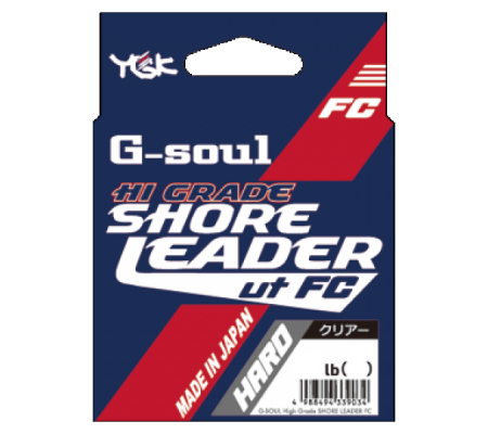 YGK G-soul High Grade Shore Leader FC Hard 30m 5号