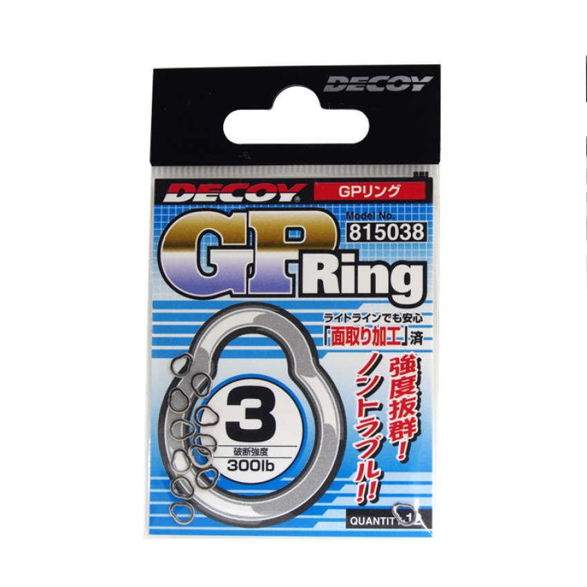 DECOY GP RING #3 300LB