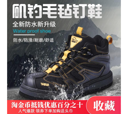 KASE ROCK FISHING SHOES MODEL 3003