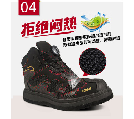 KASE ROCK FISHING SHOES MODEL 3004
