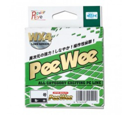 PeeWee LIMEGREEN 200m 2.0